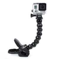 Зажим GoPro Jaws Flex Clamp